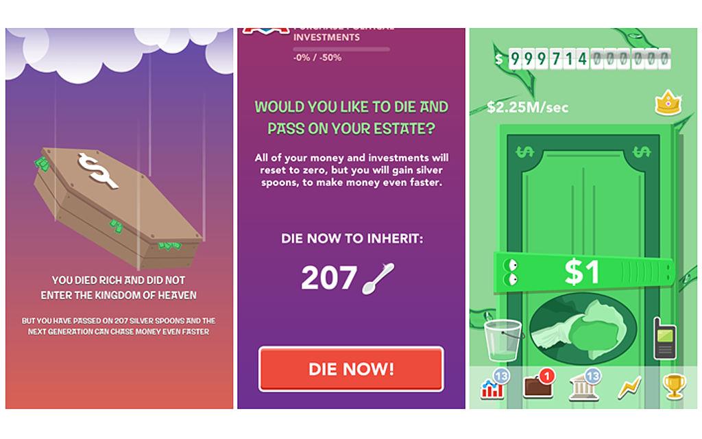 Games Make It Rain | GamesWorld